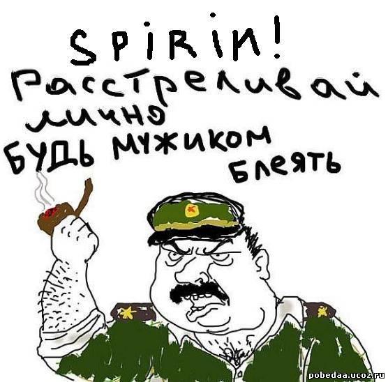 http://pobedaa.ucoz.ru/_fr/0/3486525.jpg